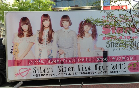 Silent Siren. Say it with me.