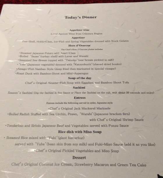 Dinner menu. You did not choose from the menu. You ate ALL OF THE THINGS.