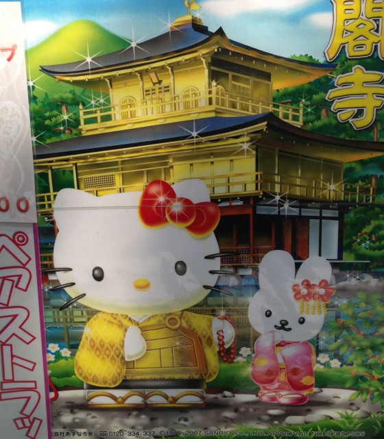 Hello Kitty and I think Miffy at the big golden temple.