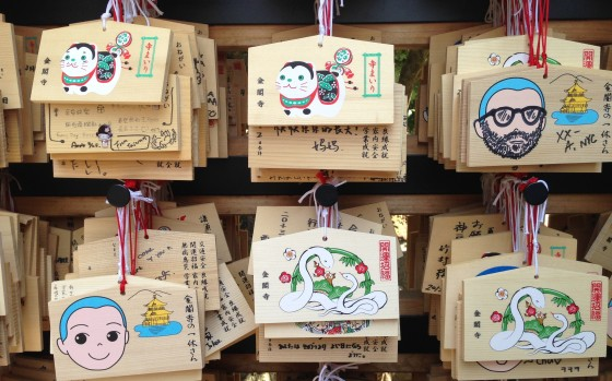 You could buy these cute little wooden boards and write messages on the back and hang them like this at the temples. Teh Cutes.