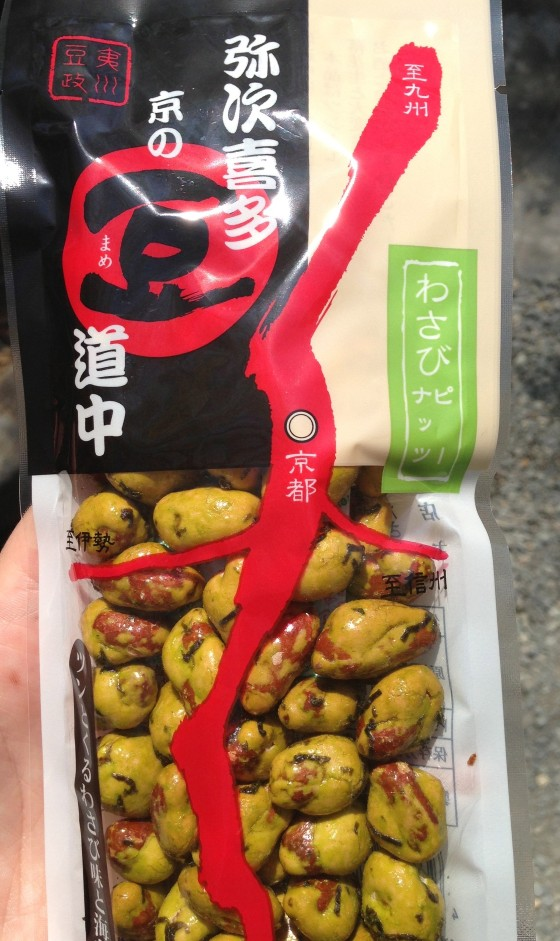 Another AMAZING food, wasabi and seaweed coated peanuts. Utterly addictive.