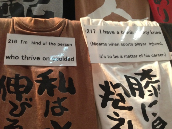 Night markets in Kyoto. Both tshirts appropriate for people I know. A few individuals fall into both categories.