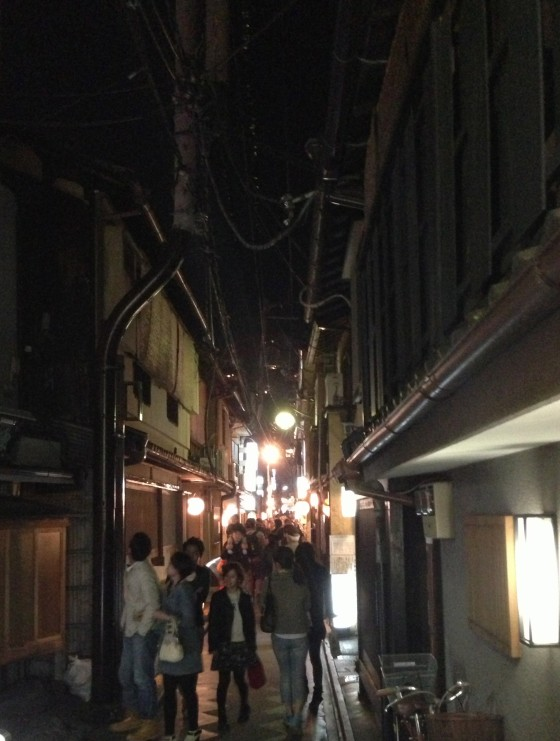 Small alleys in Kyoto that were similar to Piss Alley in Tokyo except the restaurants werent the bottom room of peoples homes and were a bit more legitimate. I loved it. So So much.